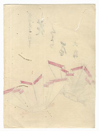 Ultimate Clearance - $14.50! by Shibata Zeshin (1807 - 1891)