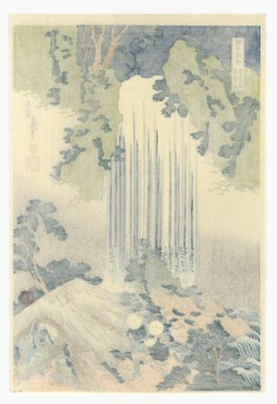 Yoro Waterfall in Mino Province by Hokusai (1760 - 1849)