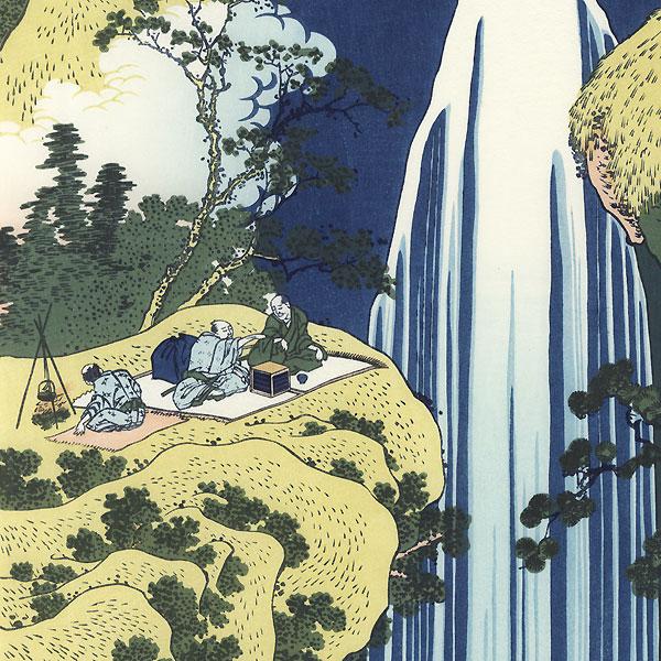 The Amida Waterfall on the Kiso Road by Hokusai (1760 - 1849)