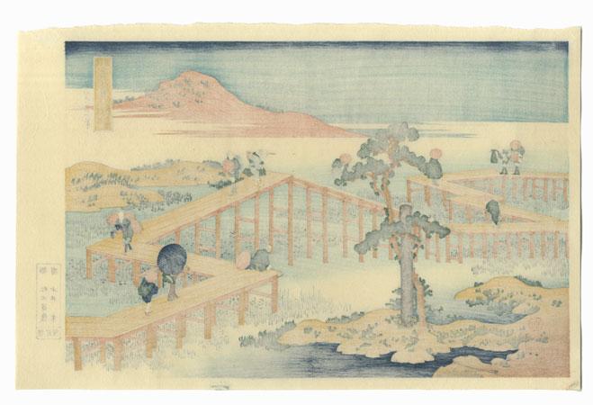 Yatsuhashi Bridge in Mikawa Province by Hokusai (1760 - 1849)