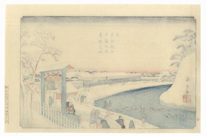 Cherry-tree Well at Benkei Moat outside Sakurada by Hiroshige (1797 - 1858)
