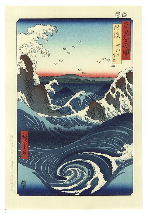 Awa Province, Naruto Whirlpools by Hiroshige (1797 - 1858)
