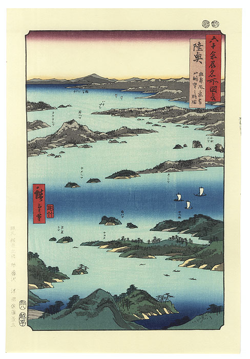 Mutsu Province, View of Matsushima, Sight Map from Mount Tomi by Hiroshige (1797 - 1858)