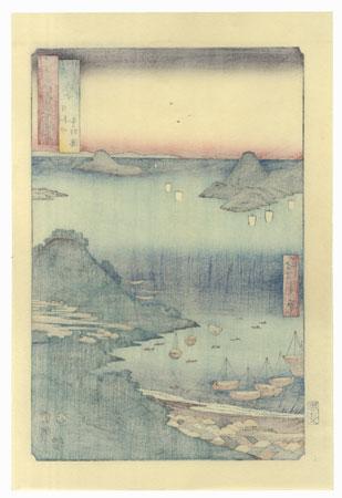 Shima Province, Mount Hiyori, and Toba Harbor  by Hiroshige (1797 - 1858)
