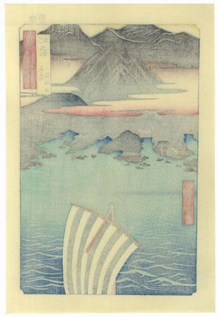 Hizen Province, Nagasaki, Mount Inasa by Hiroshige (1797 - 1858)