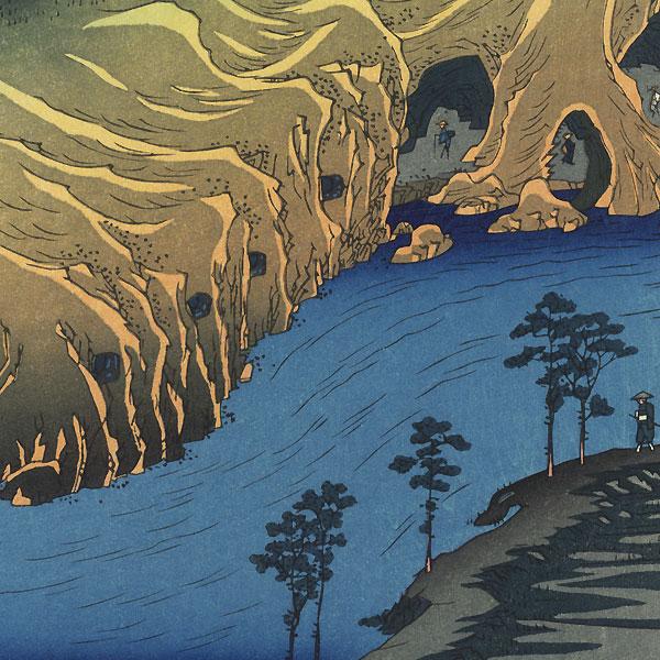 Buzen Province, The Passage Under the Rakan Monastery by Hiroshige (1797 - 1858)