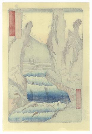 Bitchu Province, Gokei by Hiroshige (1797 - 1858)