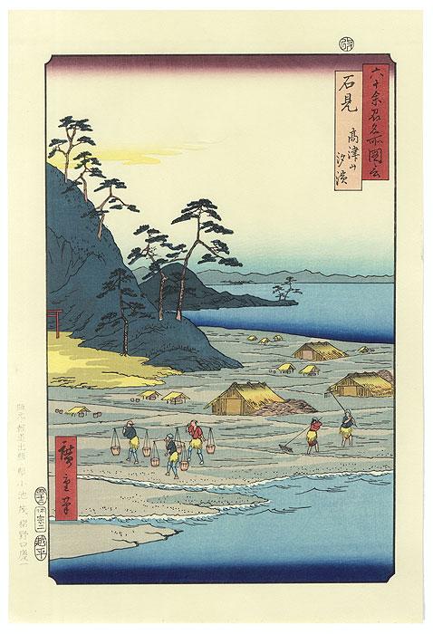 Iwami Province, Mount Takazuno, Salt Beach by Hiroshige (1797 - 1858)