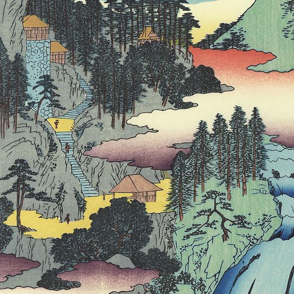 Tajima Province, Iwai Valley, Kannon Cave by Hiroshige (1797 - 1858)