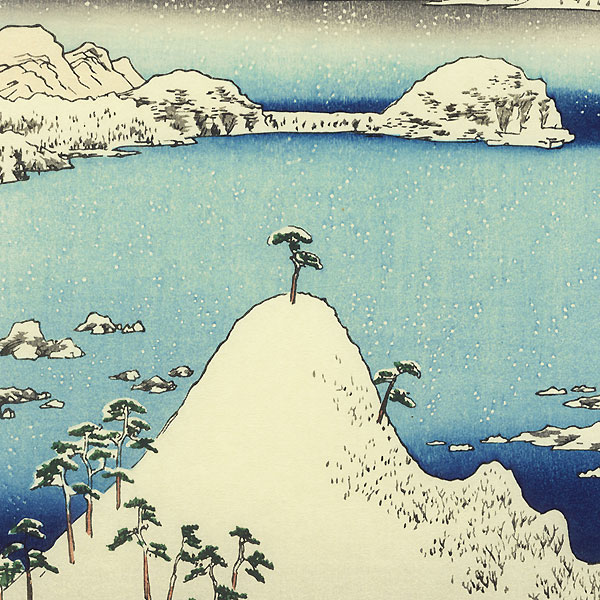 Iki Province, Shisa by Hiroshige (1797 - 1858)