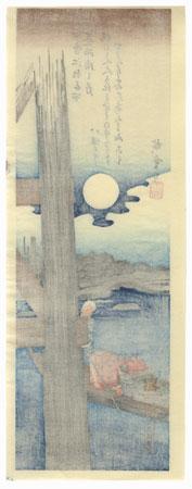 Summer Moon at Ryogoku Pillar Print by Hiroshige (1797 - 1858)