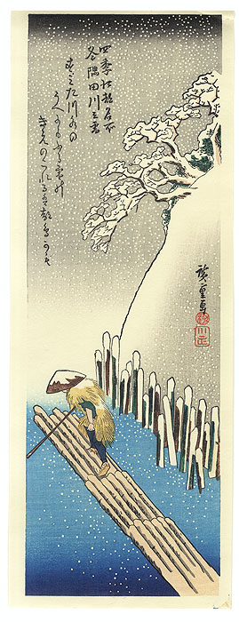 Sumida River in Snow, Winter  by Hiroshige (1797 - 1858)