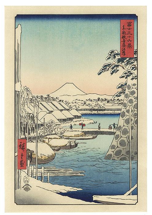 Sukiyagashi in the Eastern Capital by Hiroshige (1797 - 1858)