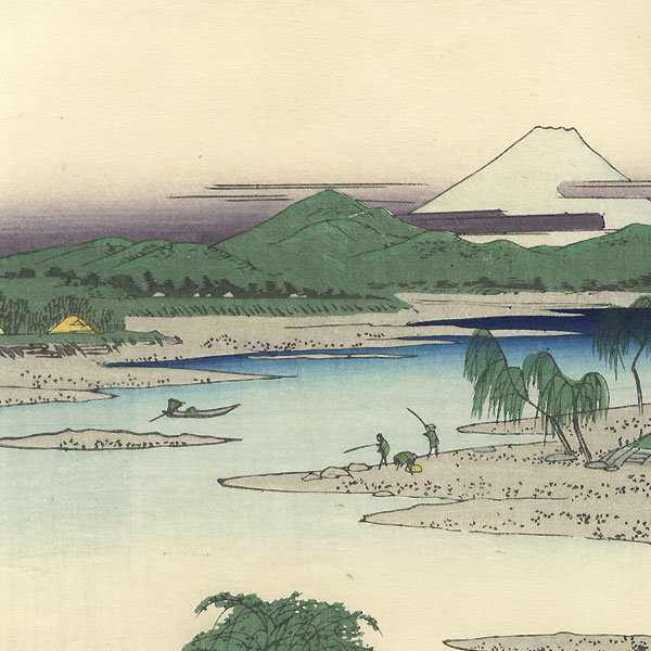 The Tama River in Musashi Province by Hiroshige (1797 - 1858)