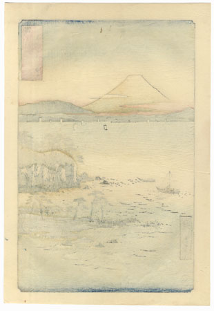 The Sea off the Miura Peninsula in Sagami Province by Hiroshige (1797 - 1858)