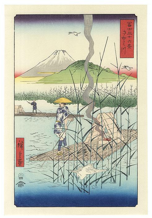The Sagami River in Sagamigawa by Hiroshige (1797 - 1858)
