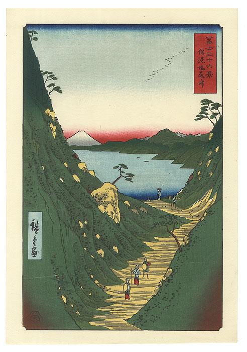 Shiojiri Pass in Shinano Province by Hiroshige (1797 - 1858)