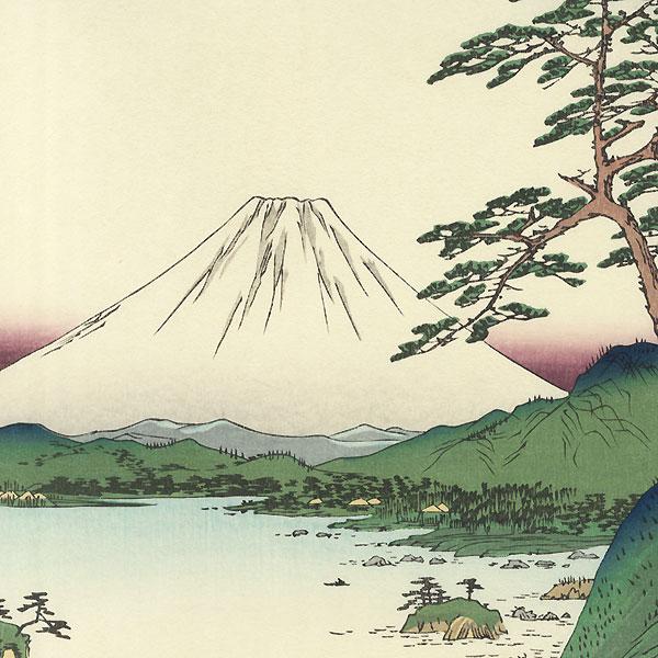 Misaka Pass in Kai Province by Hiroshige (1797 - 1858)