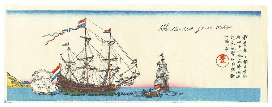 Dutch Ship by Edo era artist (unsigned)