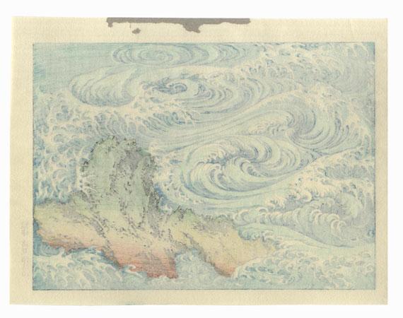 Whirlpools at Awa by Hokusai (1760 - 1849)