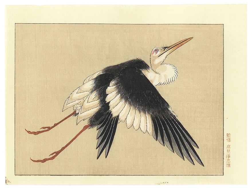 Stork by Hokusai (1760 - 1849)