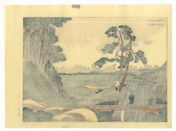 Juniso at Yotsuya by Hokusai (1760 - 1849)