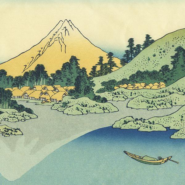 Reflection in Lake Misaka, Kai Province by Hokusai (1760 - 1849)