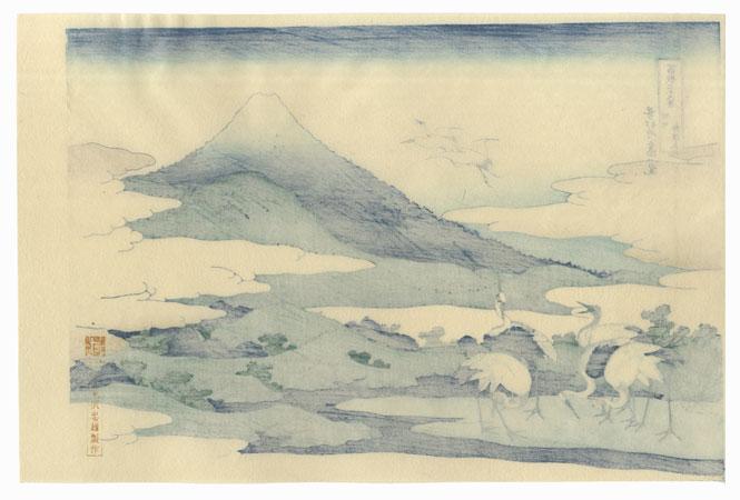 Near Umezawa Manor in Sagami Province by Hokusai (1760 - 1849)