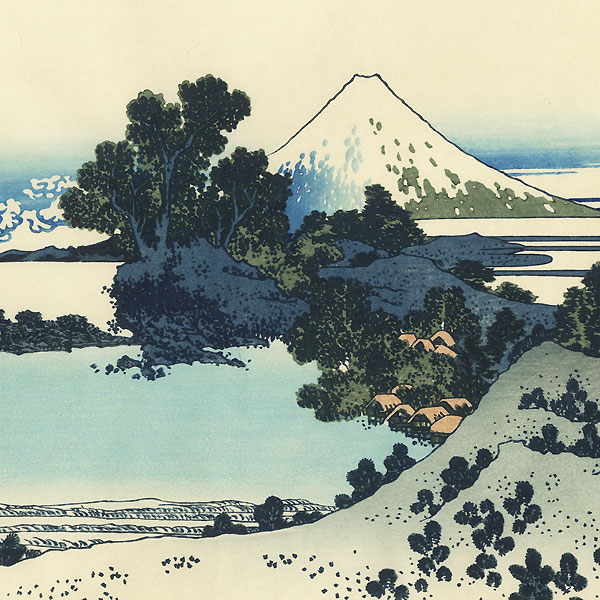 Shichiri Beach in Sagami Province by Hokusai (1760 - 1849)