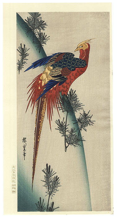 Golden Pheasant among Young Pine on a Hill in Snow by Hiroshige (1797 - 1858)