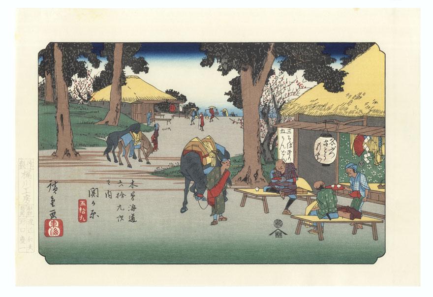 Sekigahara, Station 60 by Hiroshige (1797 - 1858)