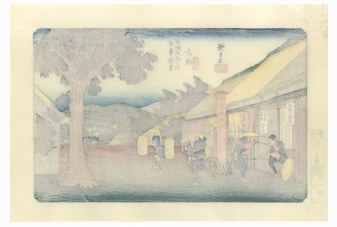 Imasu, Station 61 by Hiroshige (1797 - 1858)