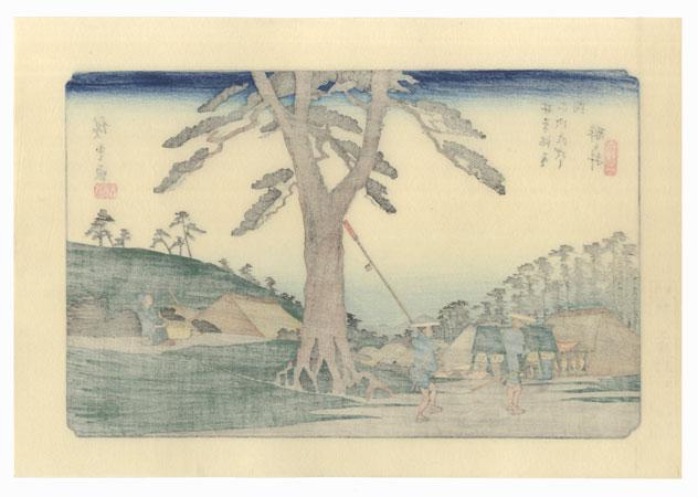 Samegai, Station 63 by Hiroshige (1797 - 1858)