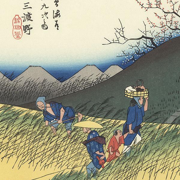 Midono, Station 42 by Hiroshige (1797 - 1858)