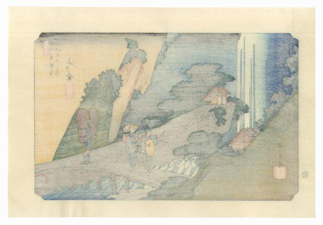 Agematsu, Station 39 by Hiroshige (1797 - 1858)