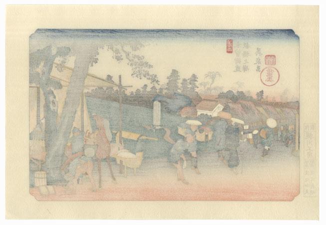 Itabashi, Station 2 by Eisen (1790 - 1848)