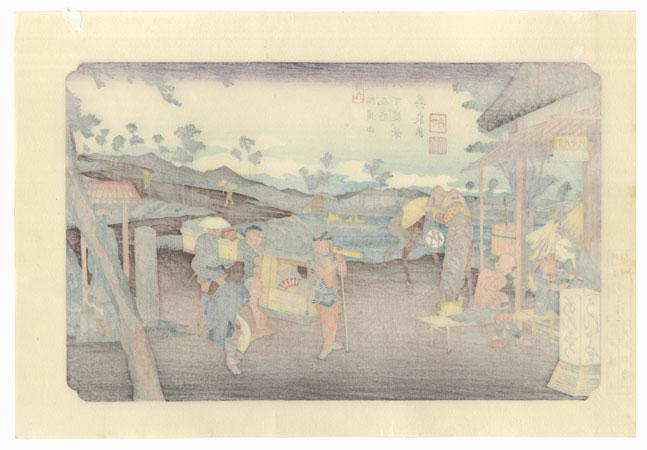 Kumagaya, Station 9 by Eisen (1790 - 1848)