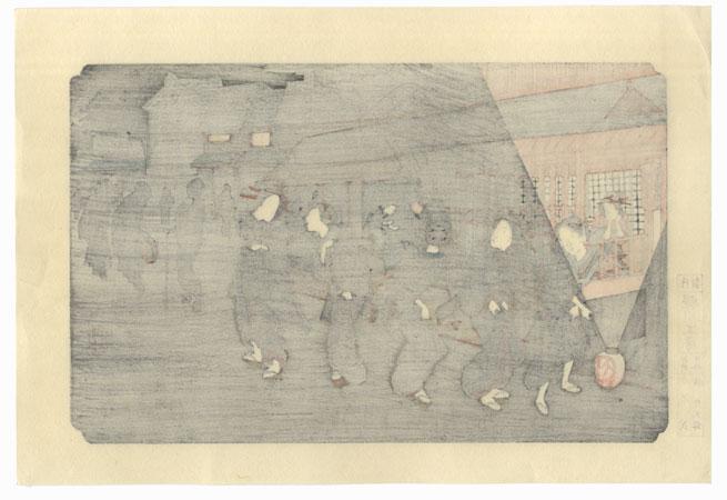 Fukaya, Station 10 by Eisen (1790 - 1848)