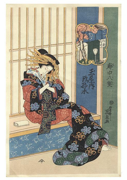 Seated Courtesan by Eisen (1790 - 1848)