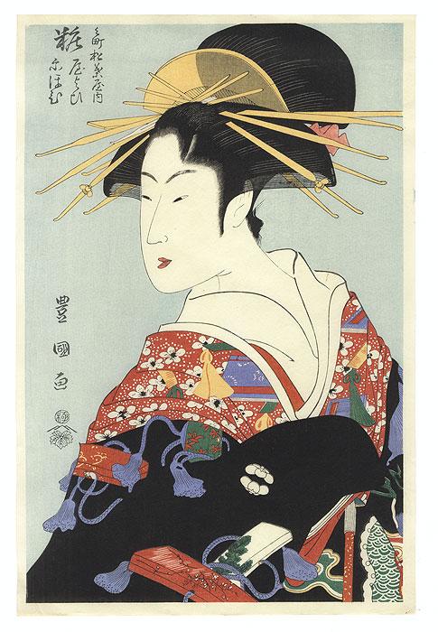 Yosooi of the Matsuba by Toyokuni I (1769 - 1825)