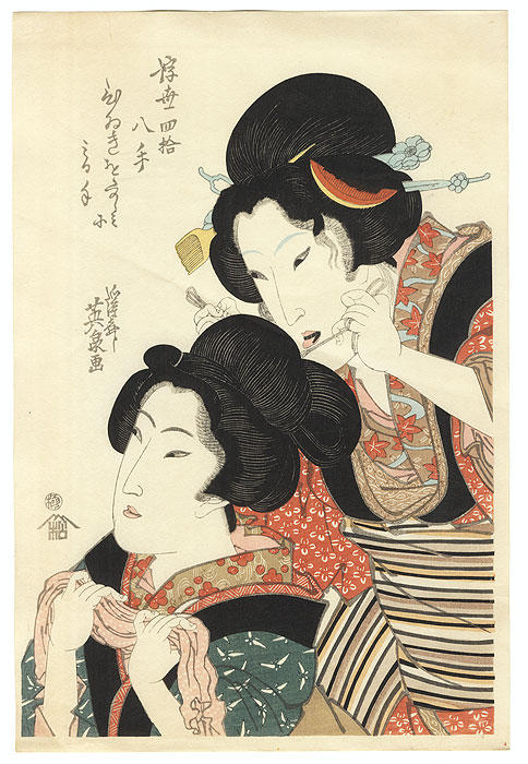 Styling Hair by Eisen (1790 - 1848)