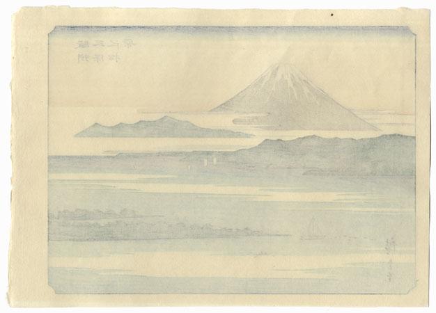 Sunshu Miho-no-Matsubara by Hiroshige (1797 - 1858)