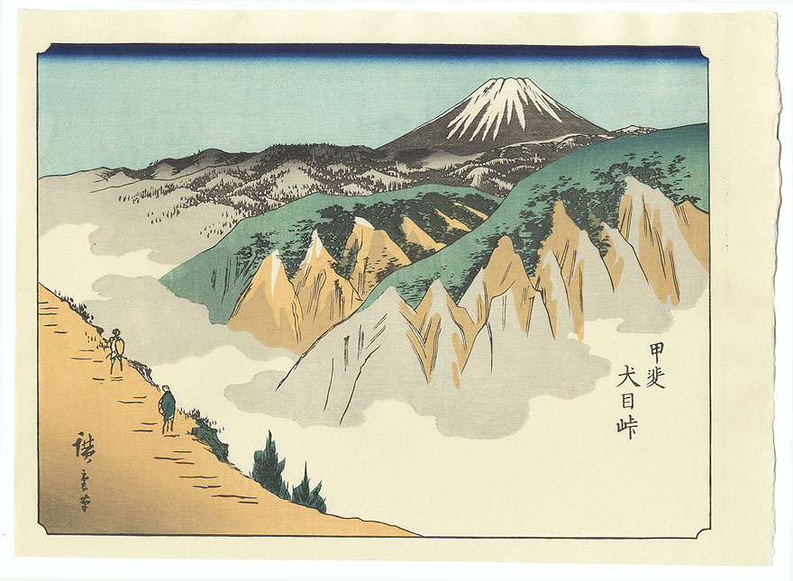 Kai Inume-Toge by Hiroshige (1797 - 1858)