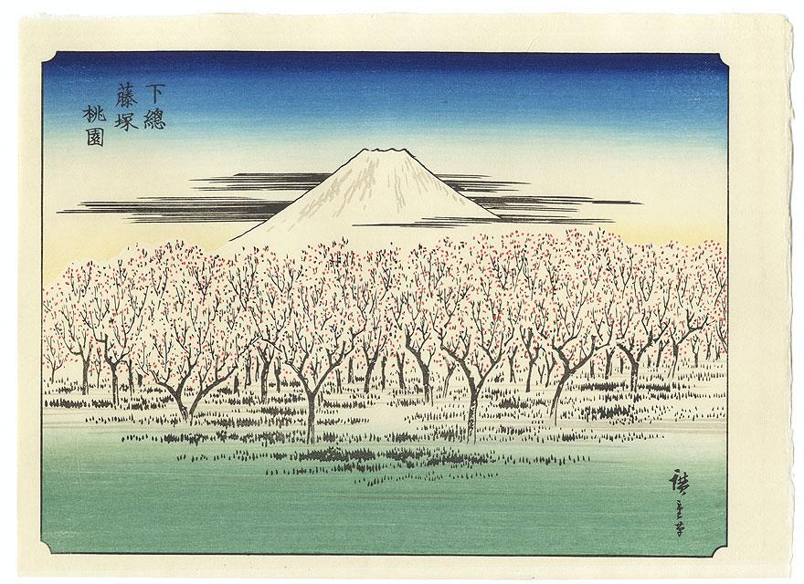 Shimosa Fujizuka Toen by Hiroshige (1797 - 1858)