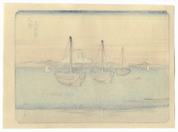 Kazusa Kisarazu by Hiroshige (1797 - 1858)