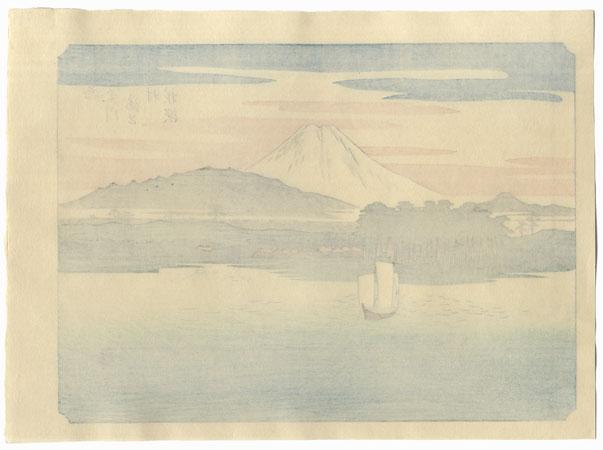 Musashi Kanagawa Kaijo Nokemura Yokohama by Hiroshige (1797 - 1858)
