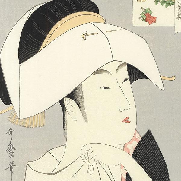 Tomimoto Toyohina  by Utamaro (1750 - 1806)