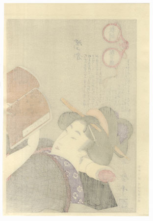 The Know-All  by Utamaro (1750 - 1806)