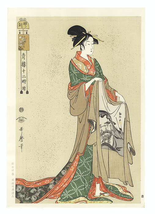 Hour of the Hare (6 am)  by Utamaro (1750 - 1806)