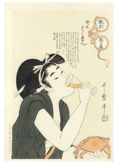 Wanton  by Utamaro (1750 - 1806)